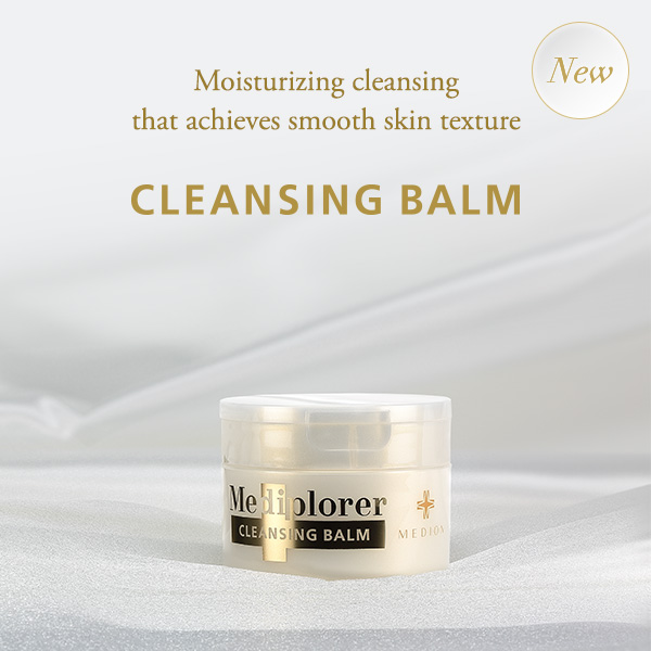 Moisturizing cleansing that achieves smooth skin texture CLEANSING BALM