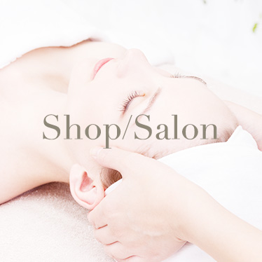 Shop/Salon